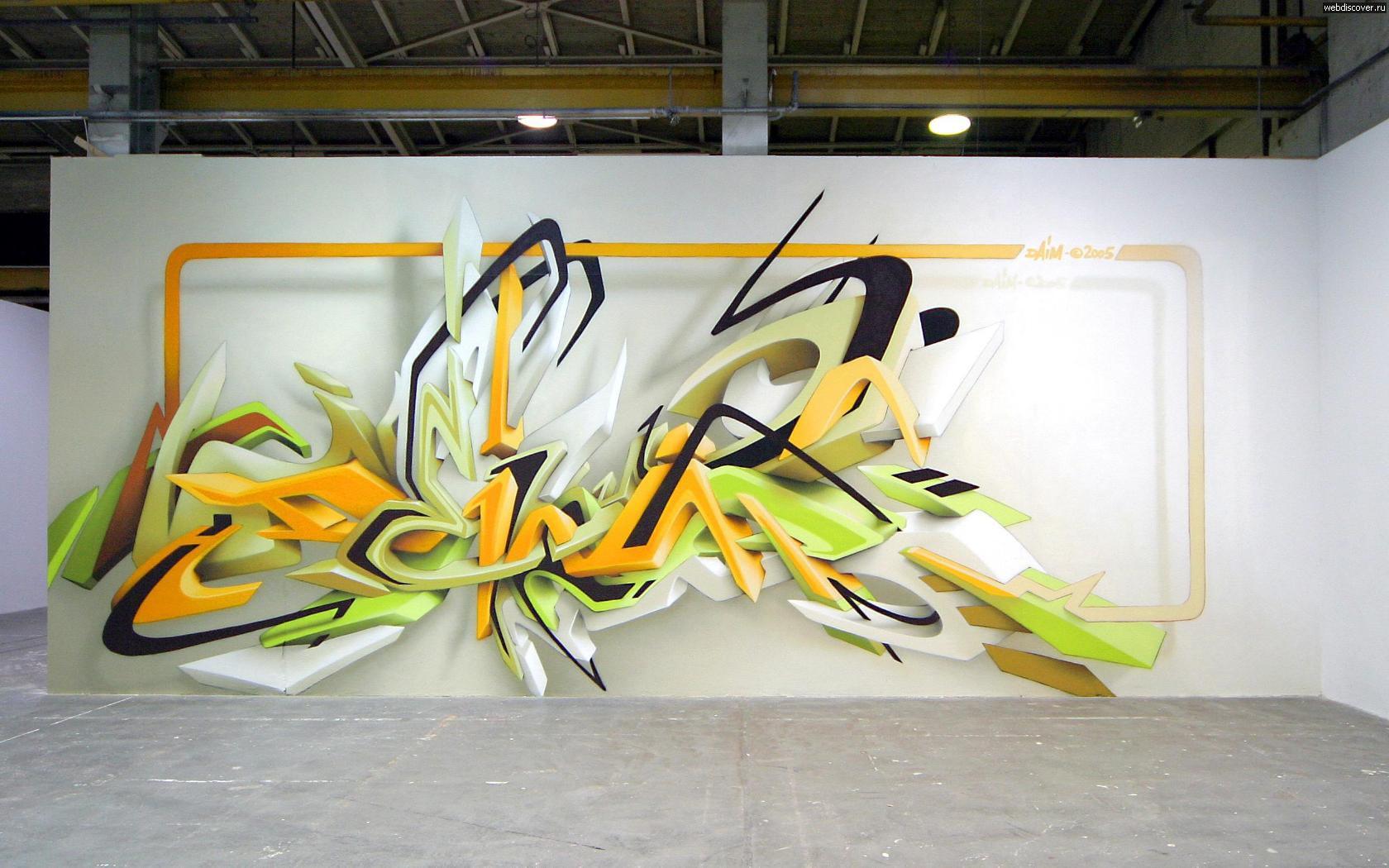 3d граффити в интерьере