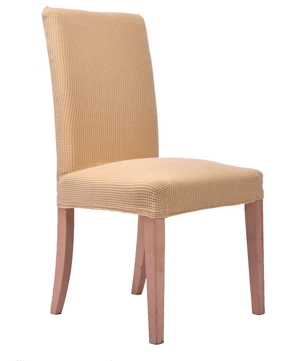 Бежевый эластичный чехол на стул