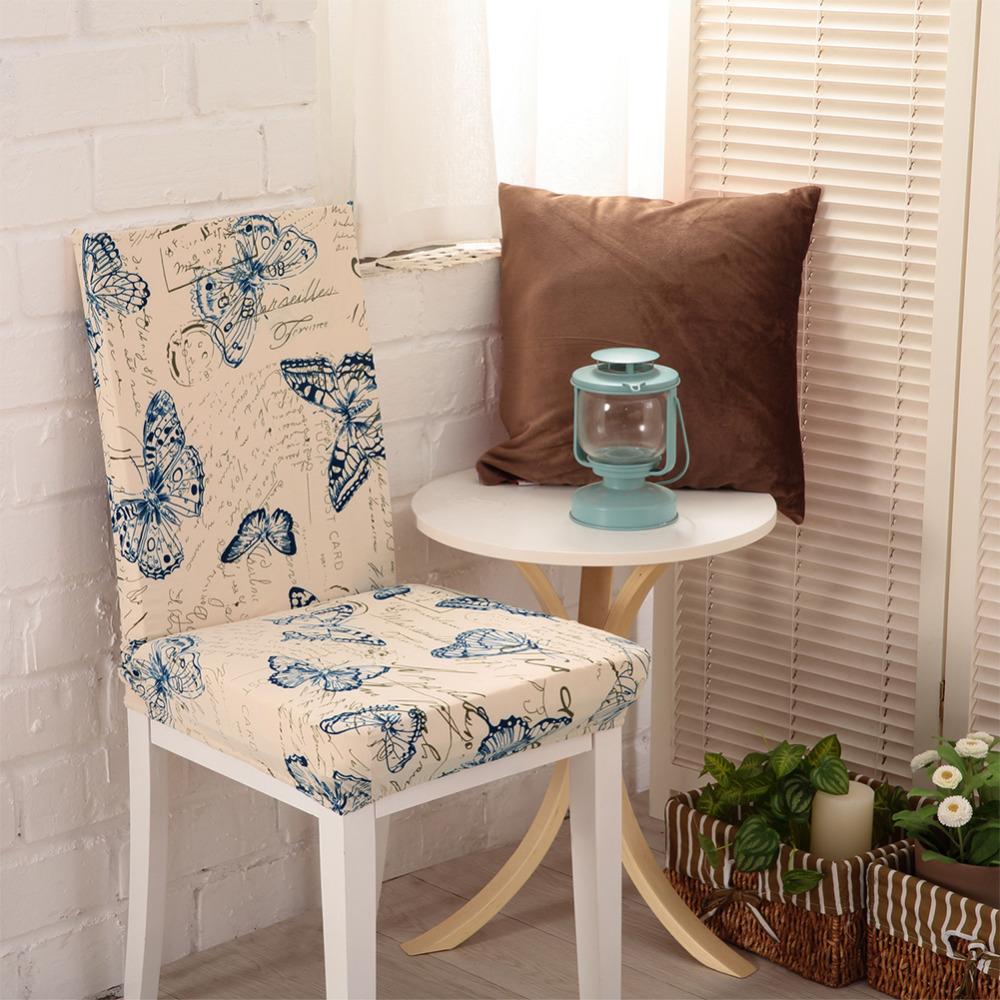 Бежево-синий тканевый чехол на стул