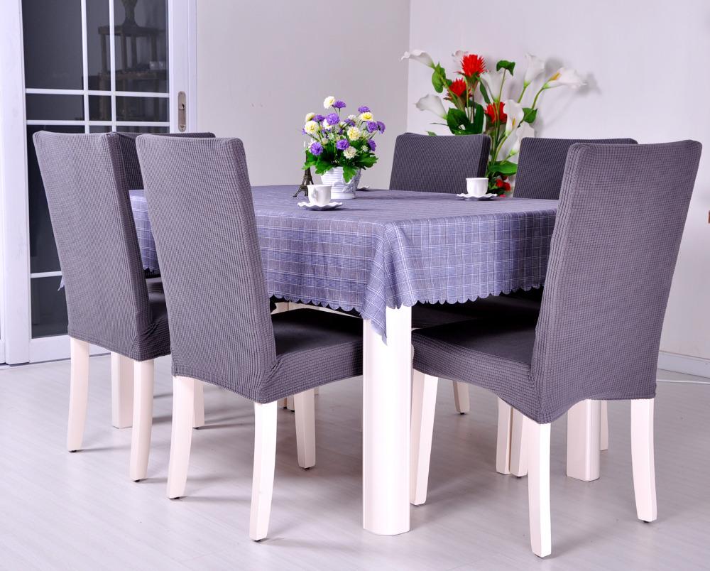 Серые чехлы для стульев