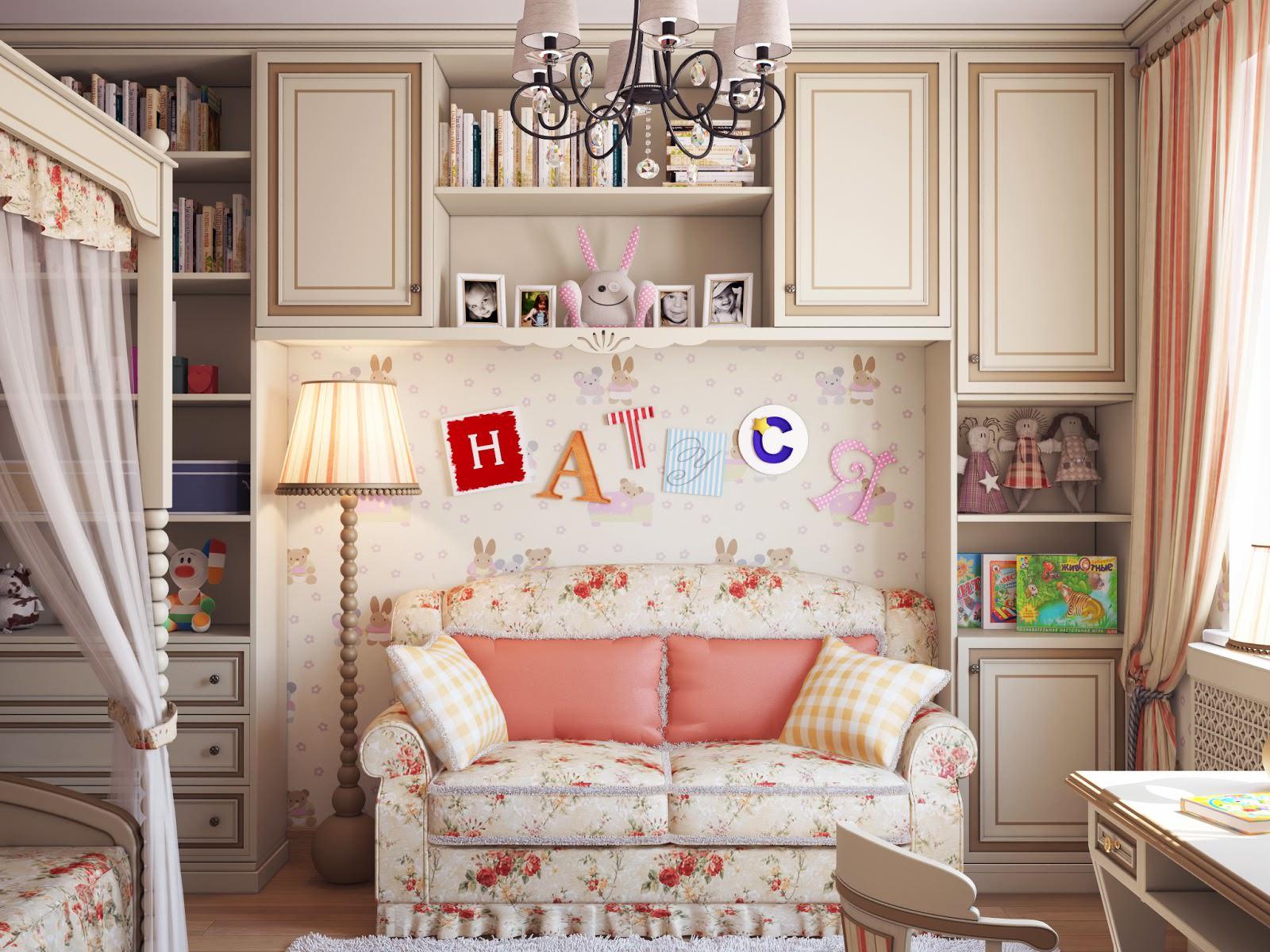 Детская комната в спокойных кремовых тонах