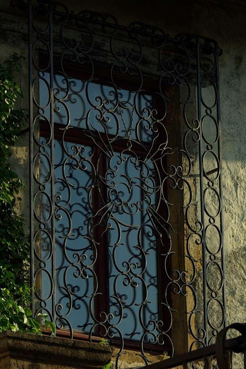 Фигурная решетка на окно