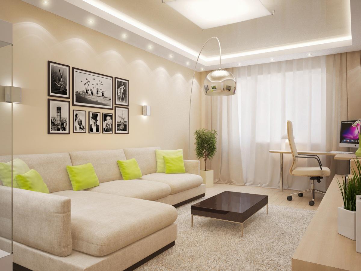 Уютная бежевая гостиная в стиле минимализм