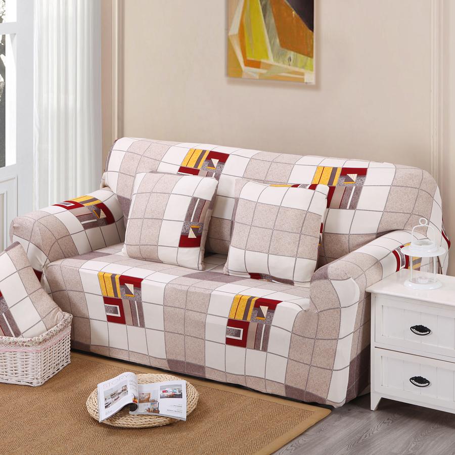 Разноцветный чехол на диван