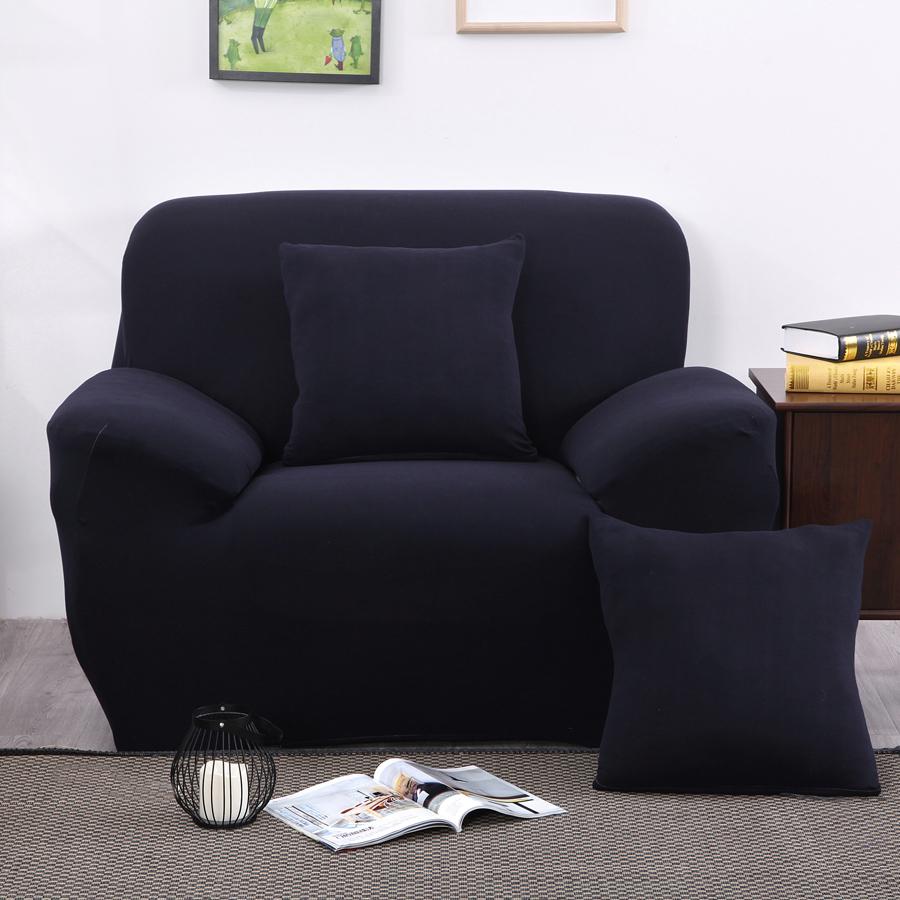Черный чехол на кресло