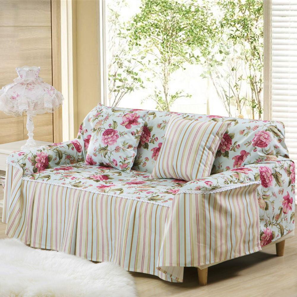 Чехол на диван в стиле прованс