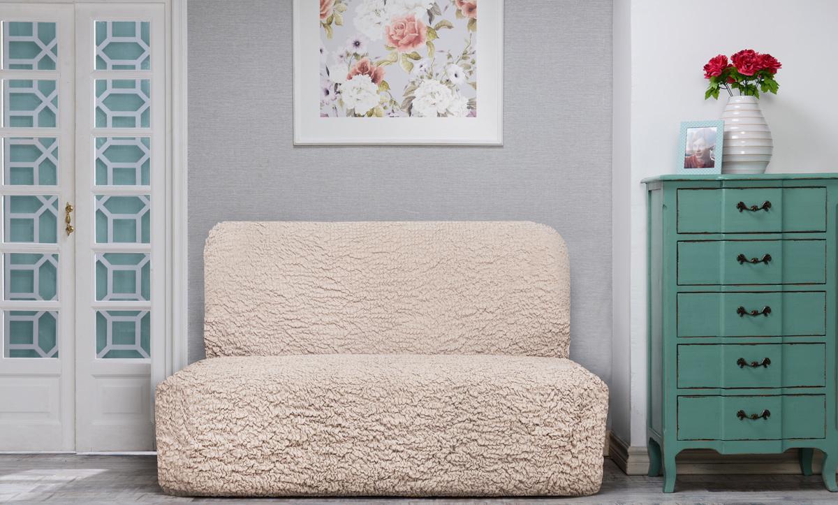 Бежевый чехол на диван без подлокотников