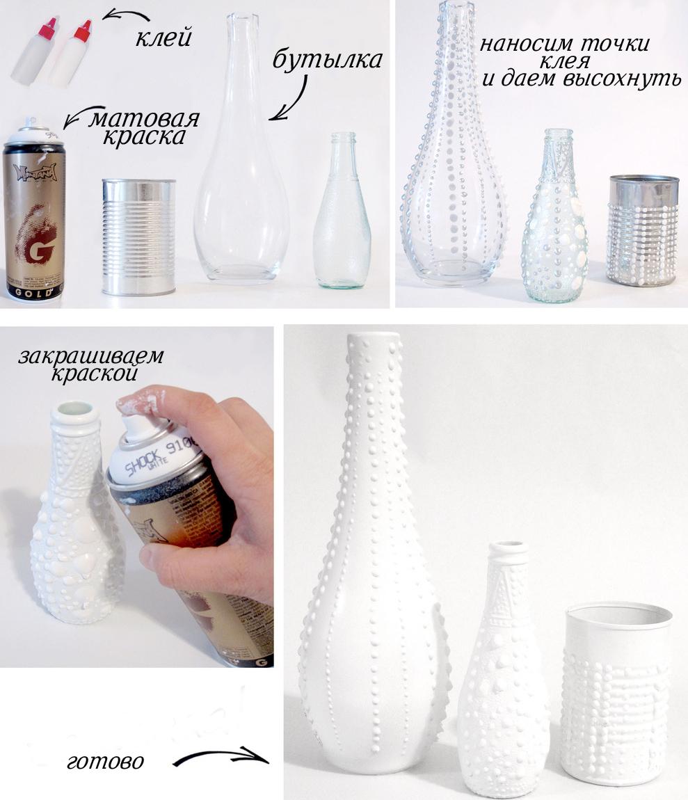 Как декорировать бутылки краской и клеем