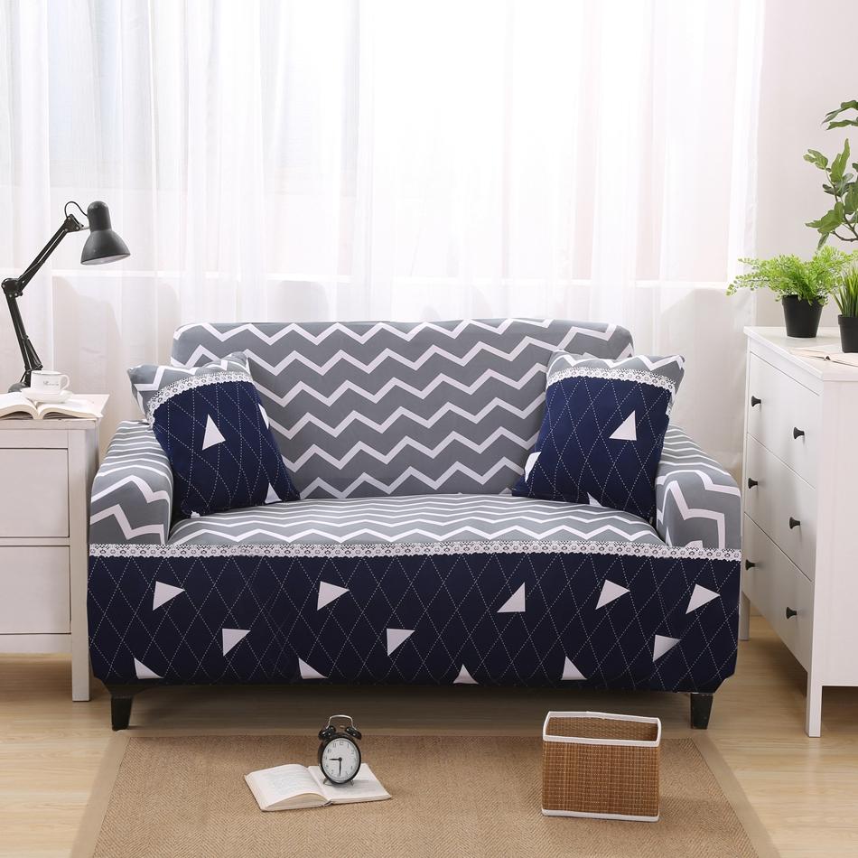 Чехол на диван с геометрическим узором