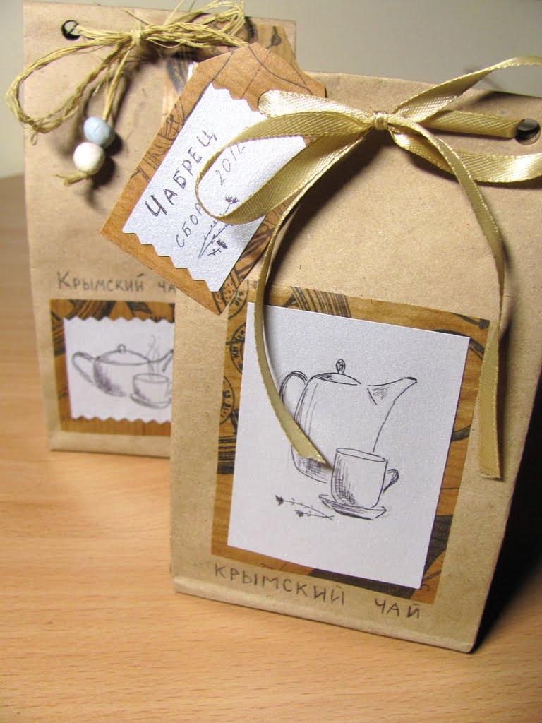 Подарочные пакетики для чая