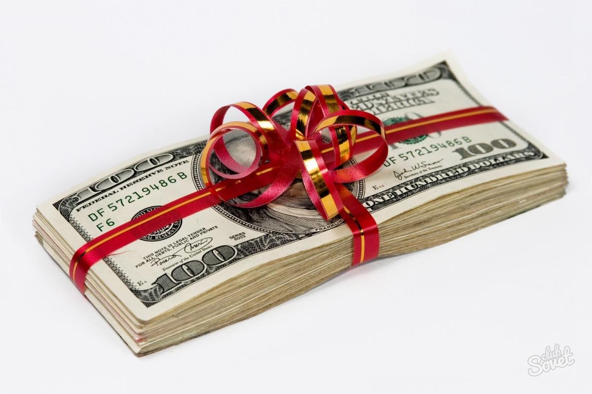 Лента в оформлении денег в качестве подарка