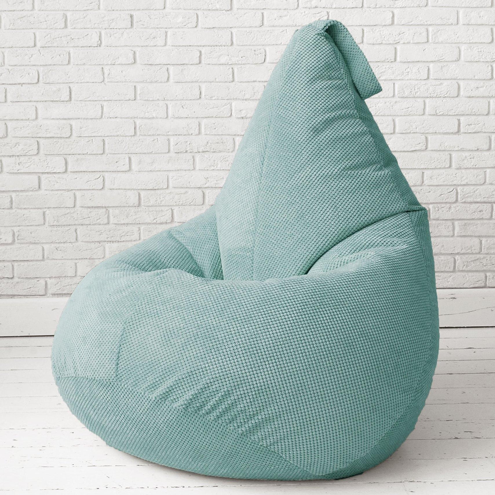 Голубое кресло-мешок