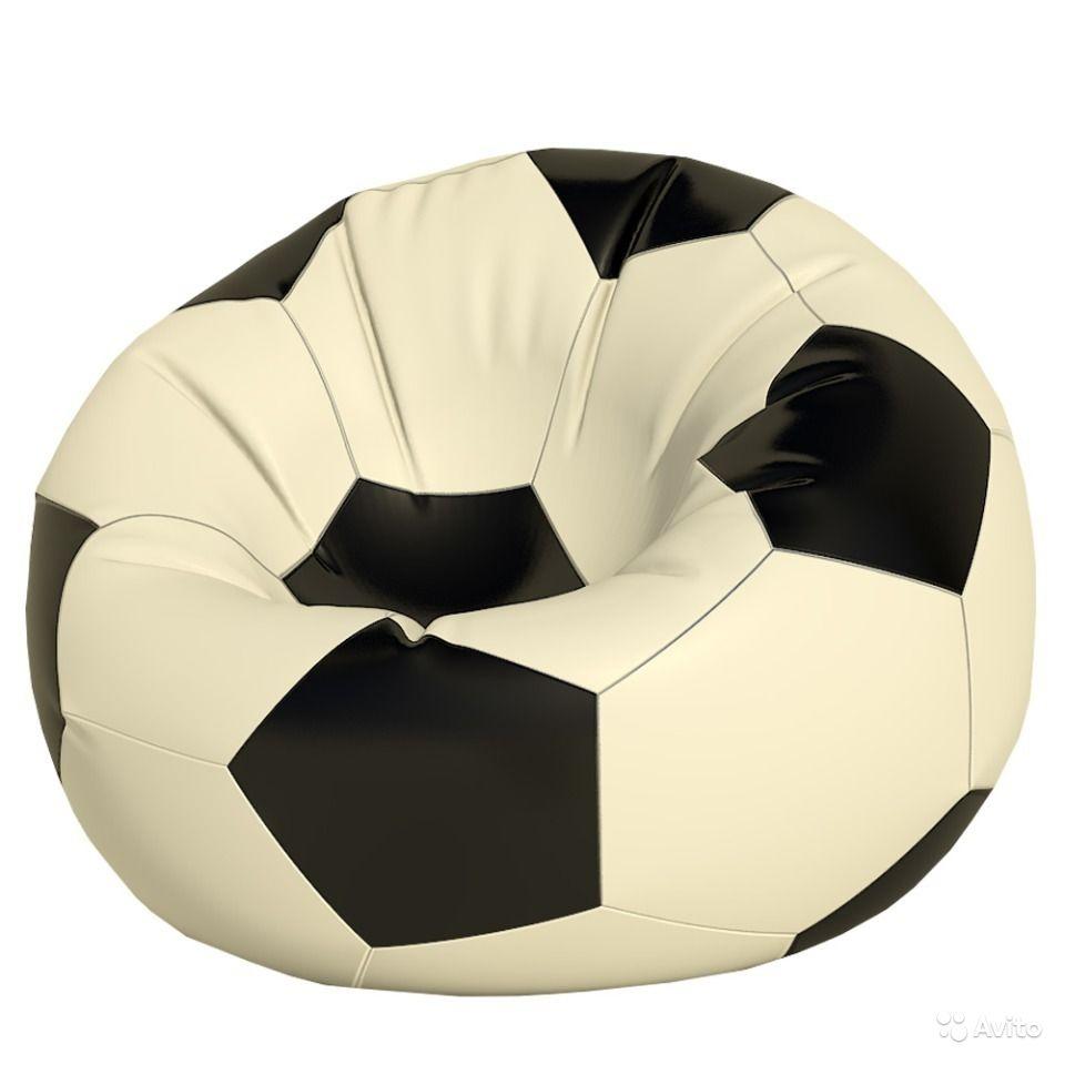 Бескаркасное кресло в форме мяча