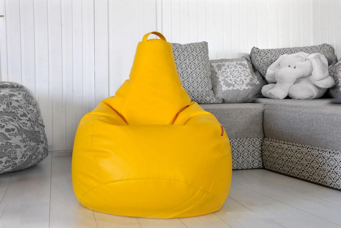 Желтое кресло-мешок с кожаным чехлом