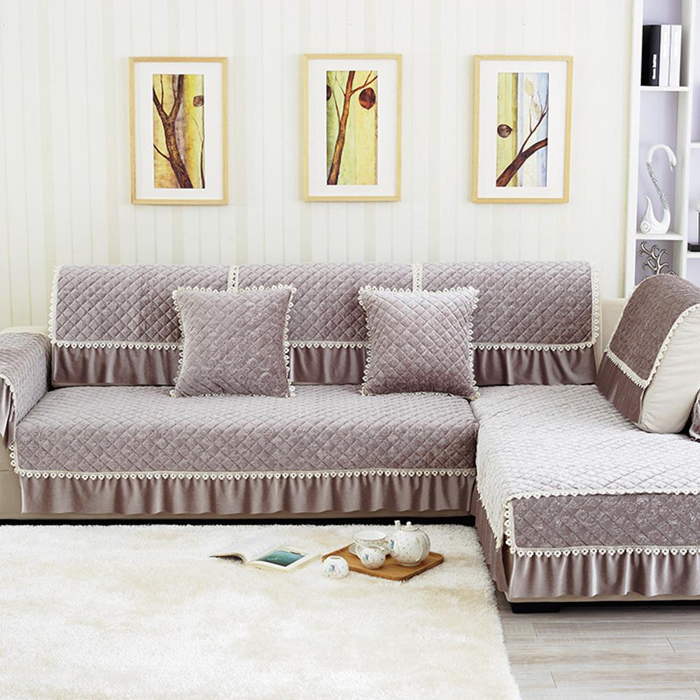 Стеганый чехол на диван