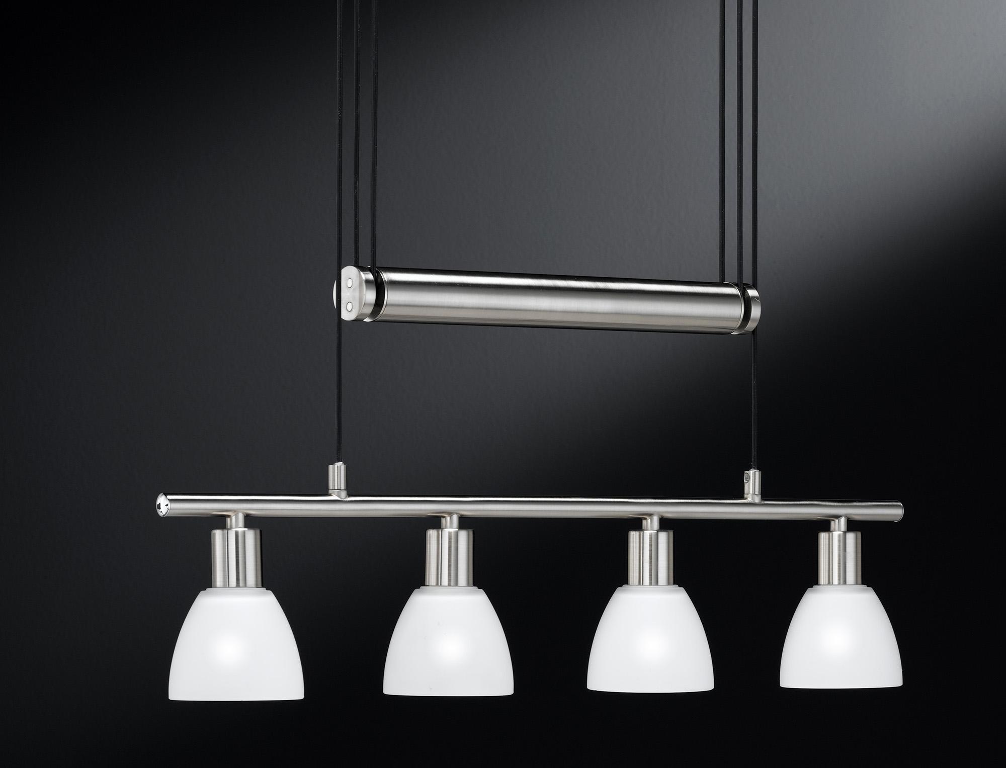 Люстра на четыре лампы в стиле модерн