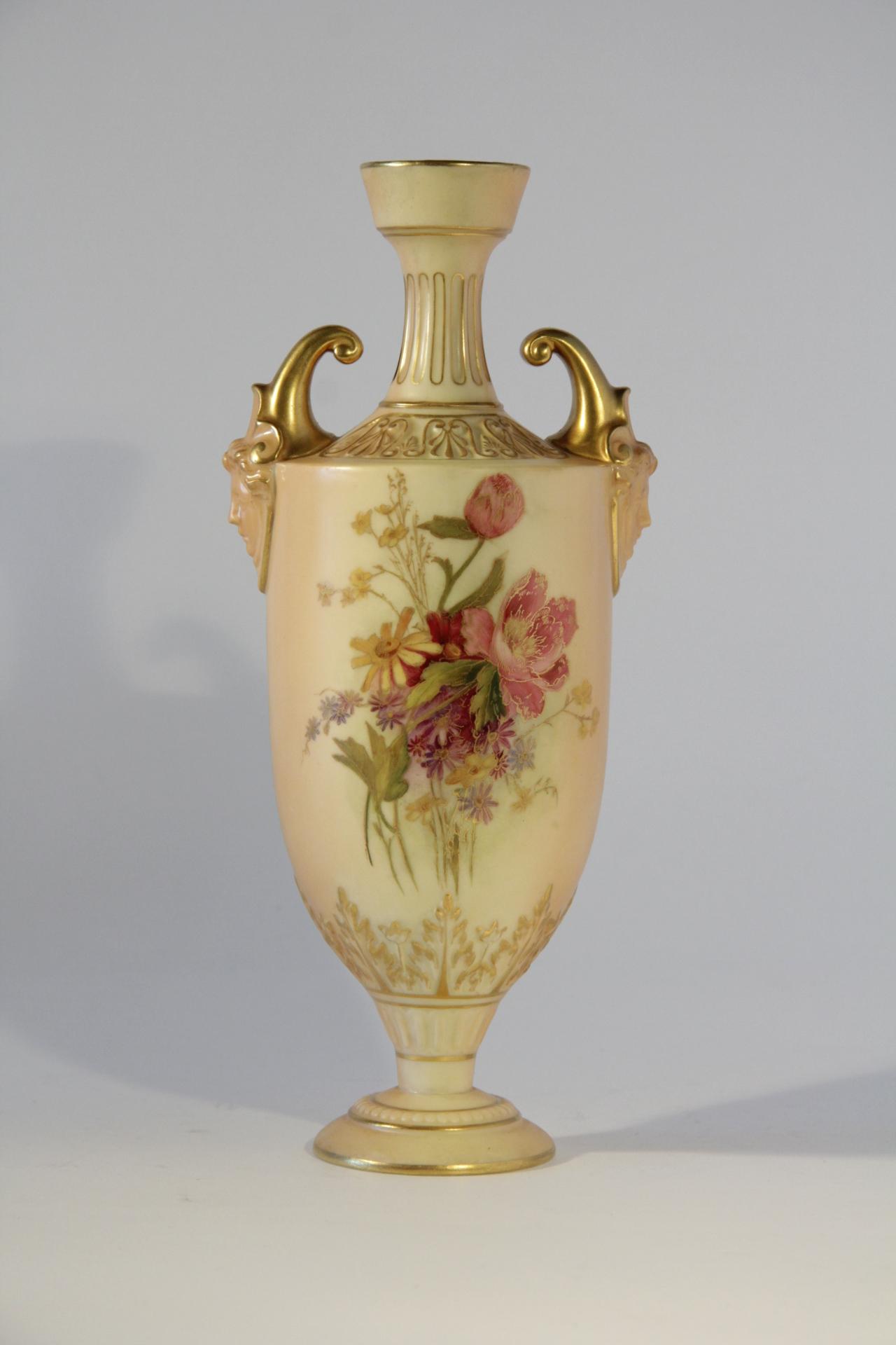 Золотисто-кремовая напольная фарфоровая ваза