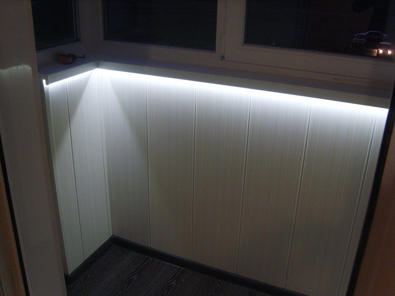 Подсветка карниза на балконе