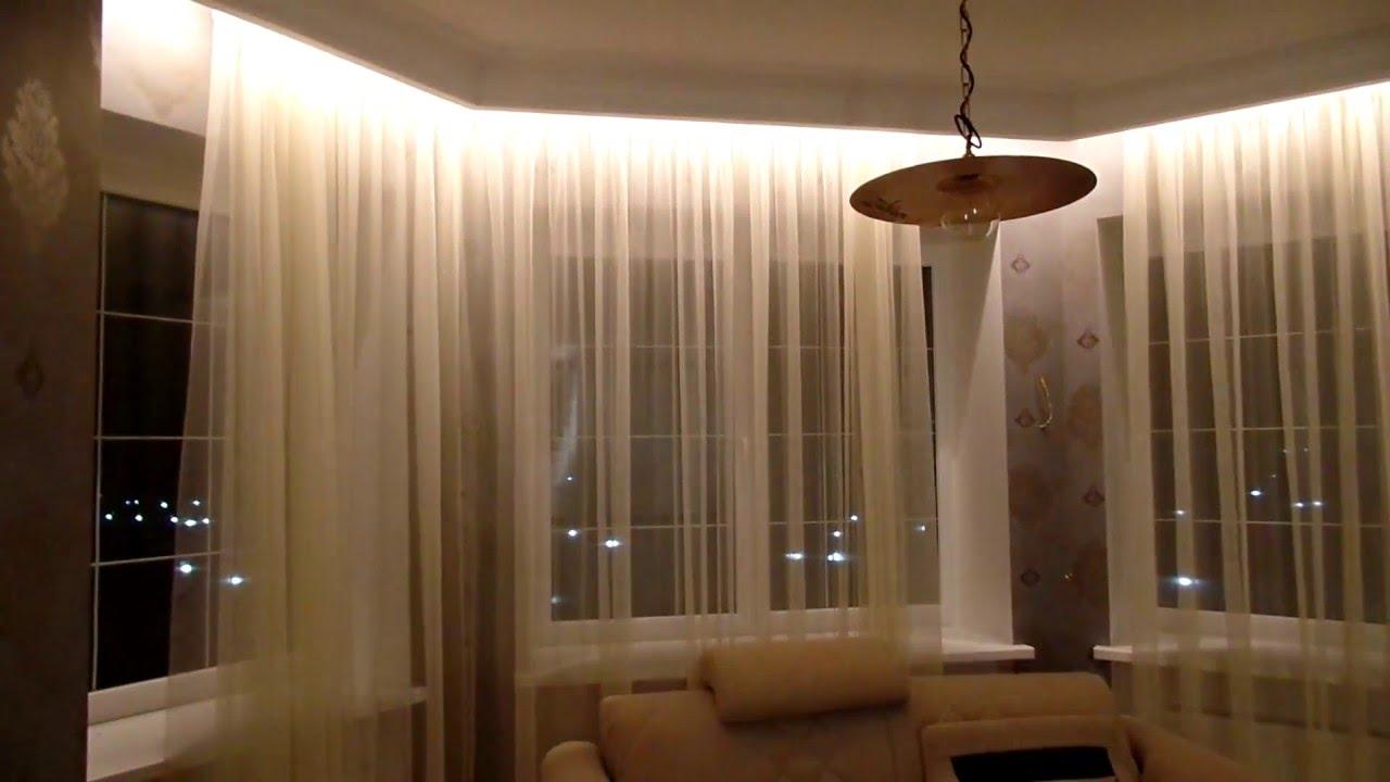 Подсветка окна гостиной