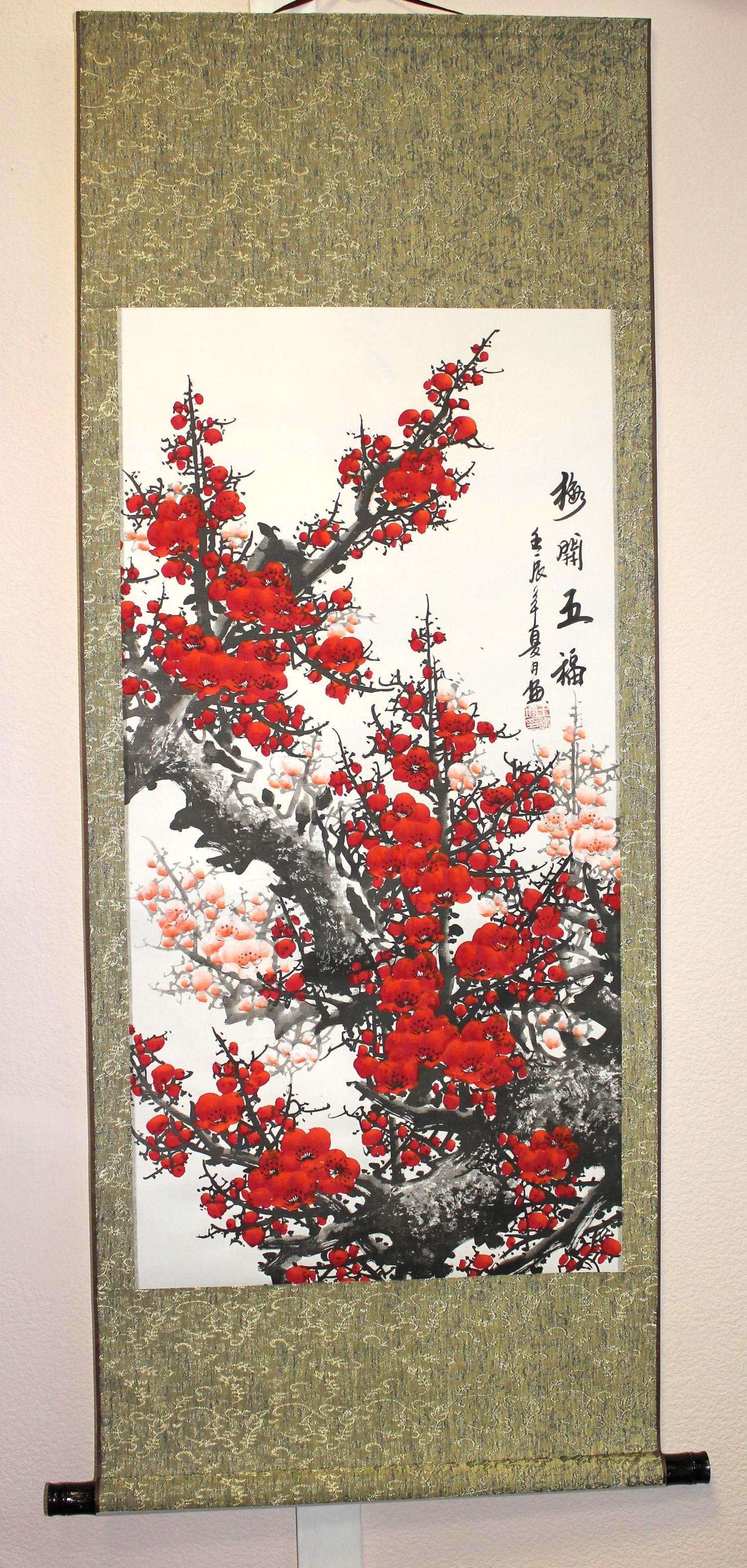 Панно декоративное из бумаги японское