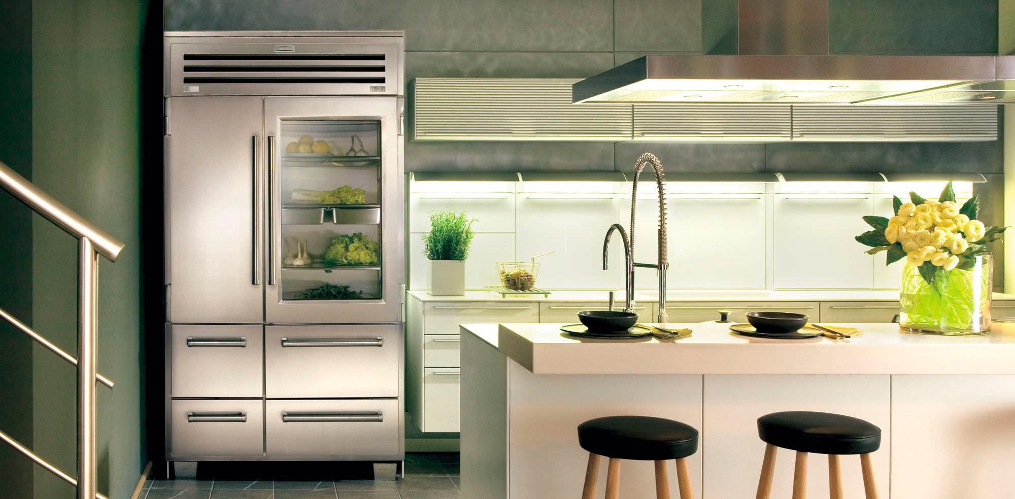 Двухдверный холодильник с отделением для зелени