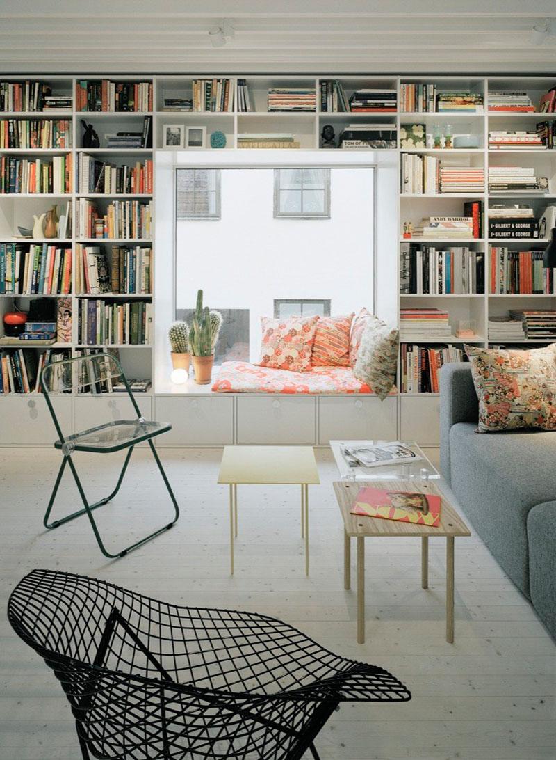 Место для чтения в гостиной