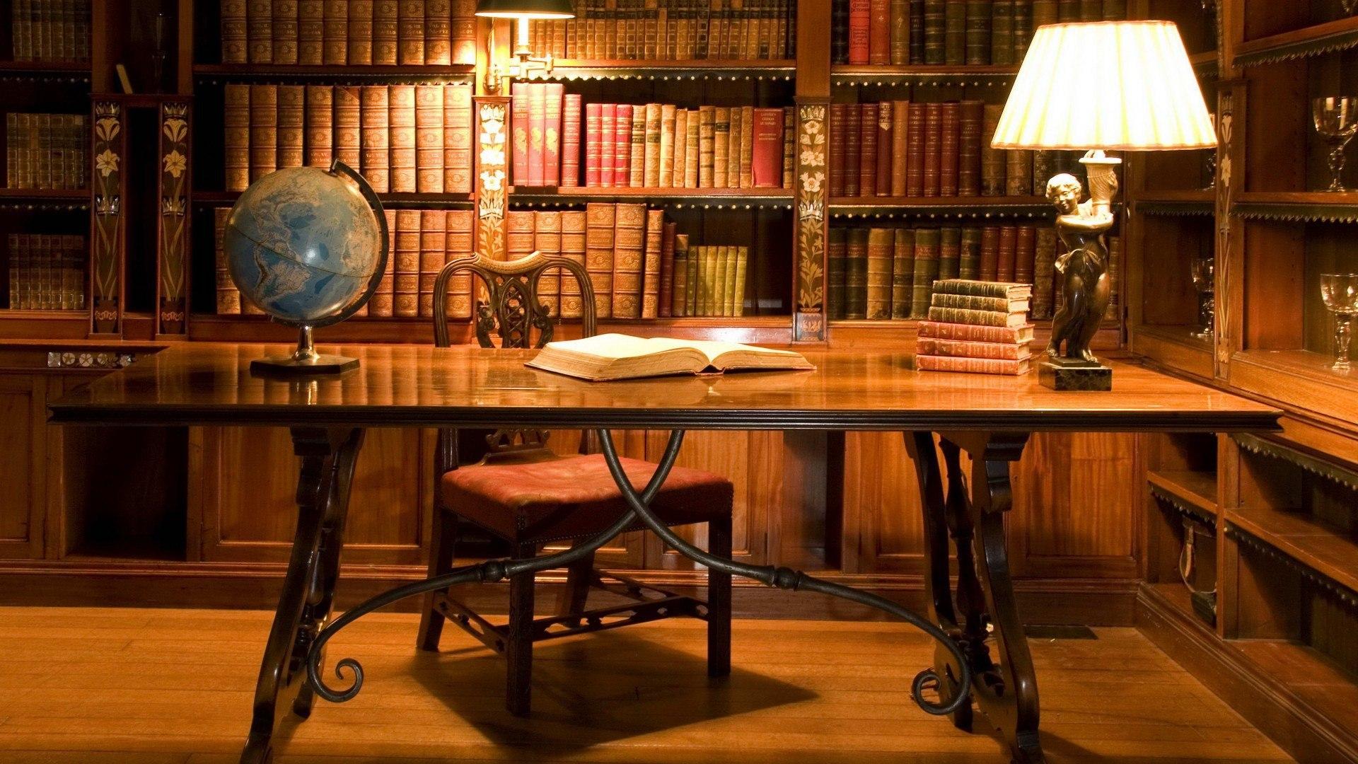 Место для чтения в кабинете