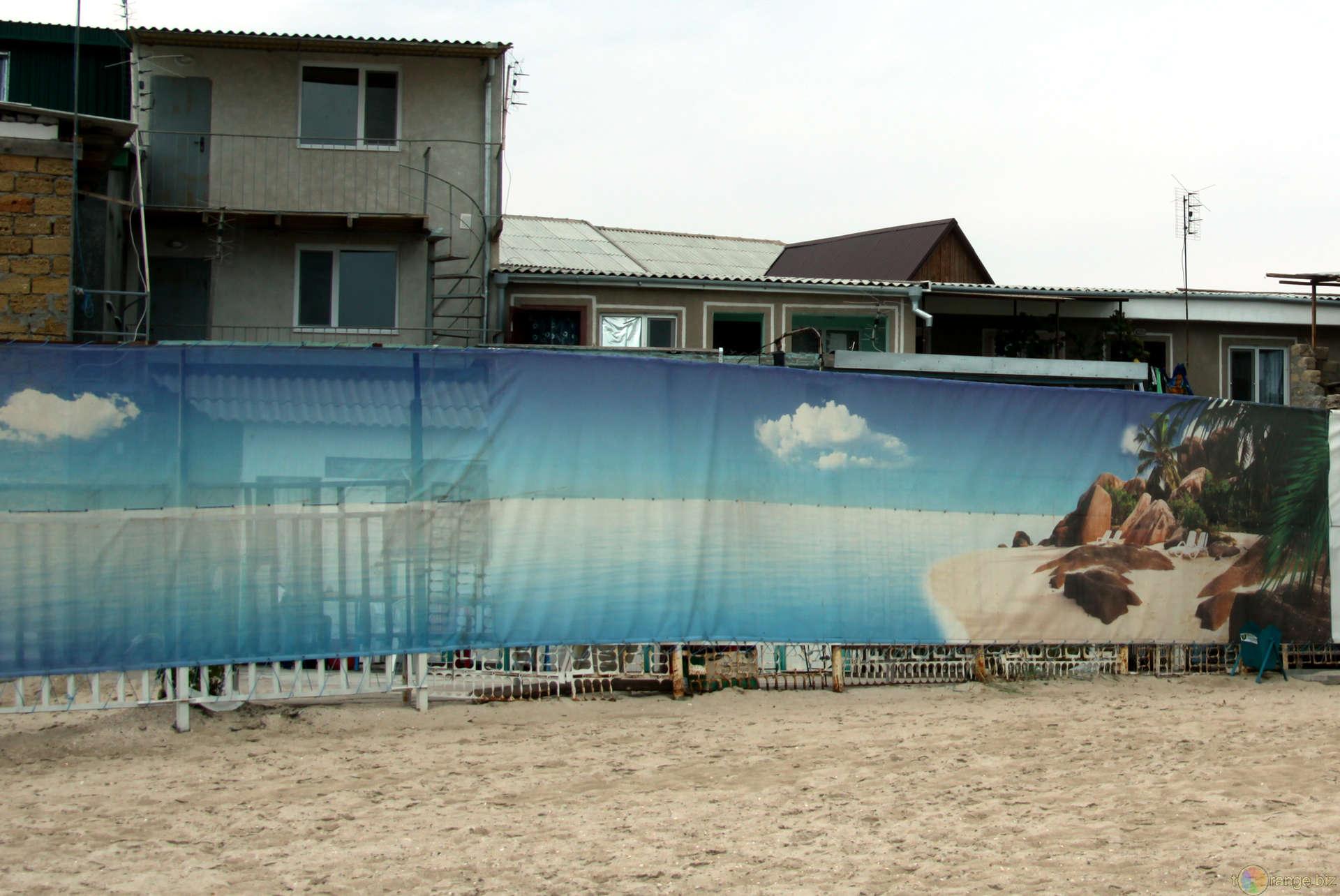Фотосетка с морским пейзажем