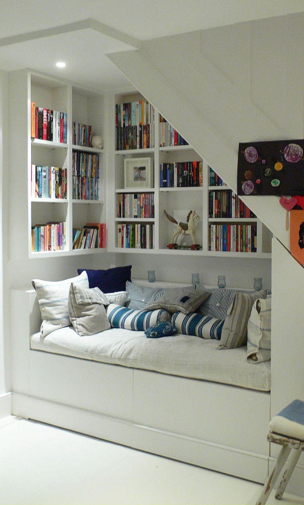Освещение места для чтения
