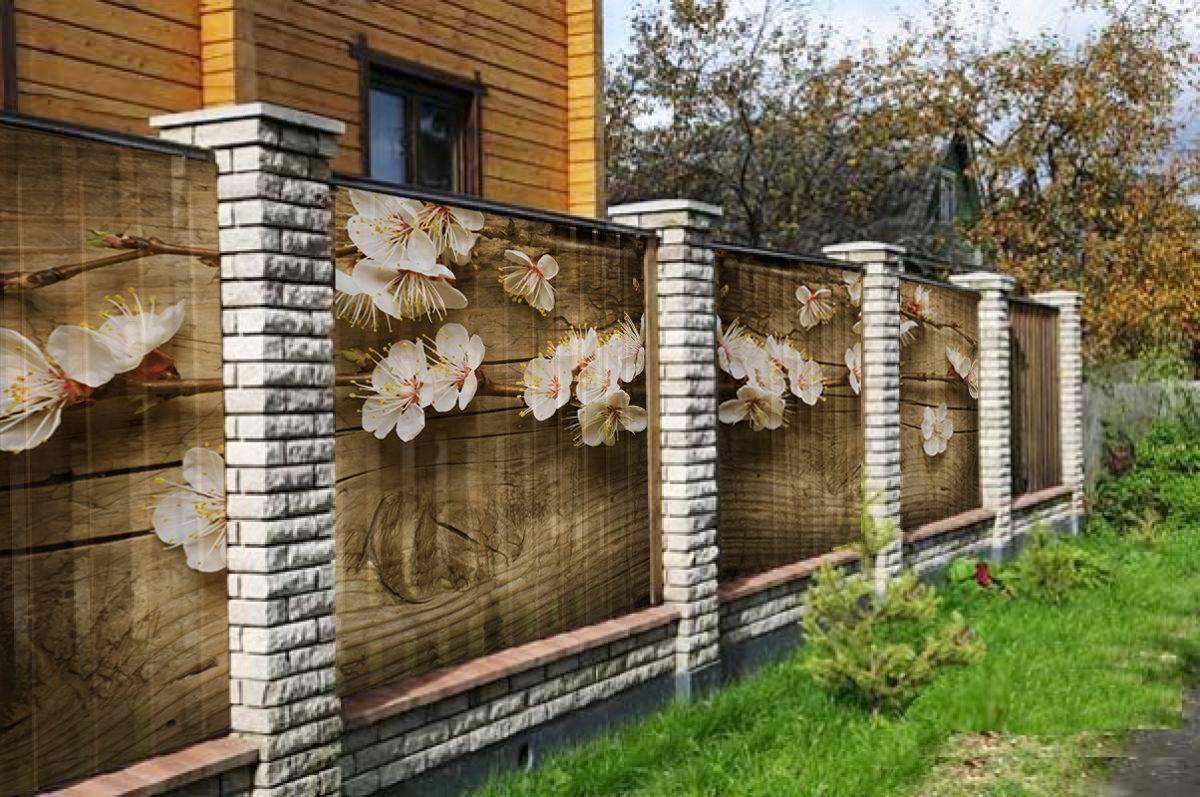 Забор из профнастила с декором