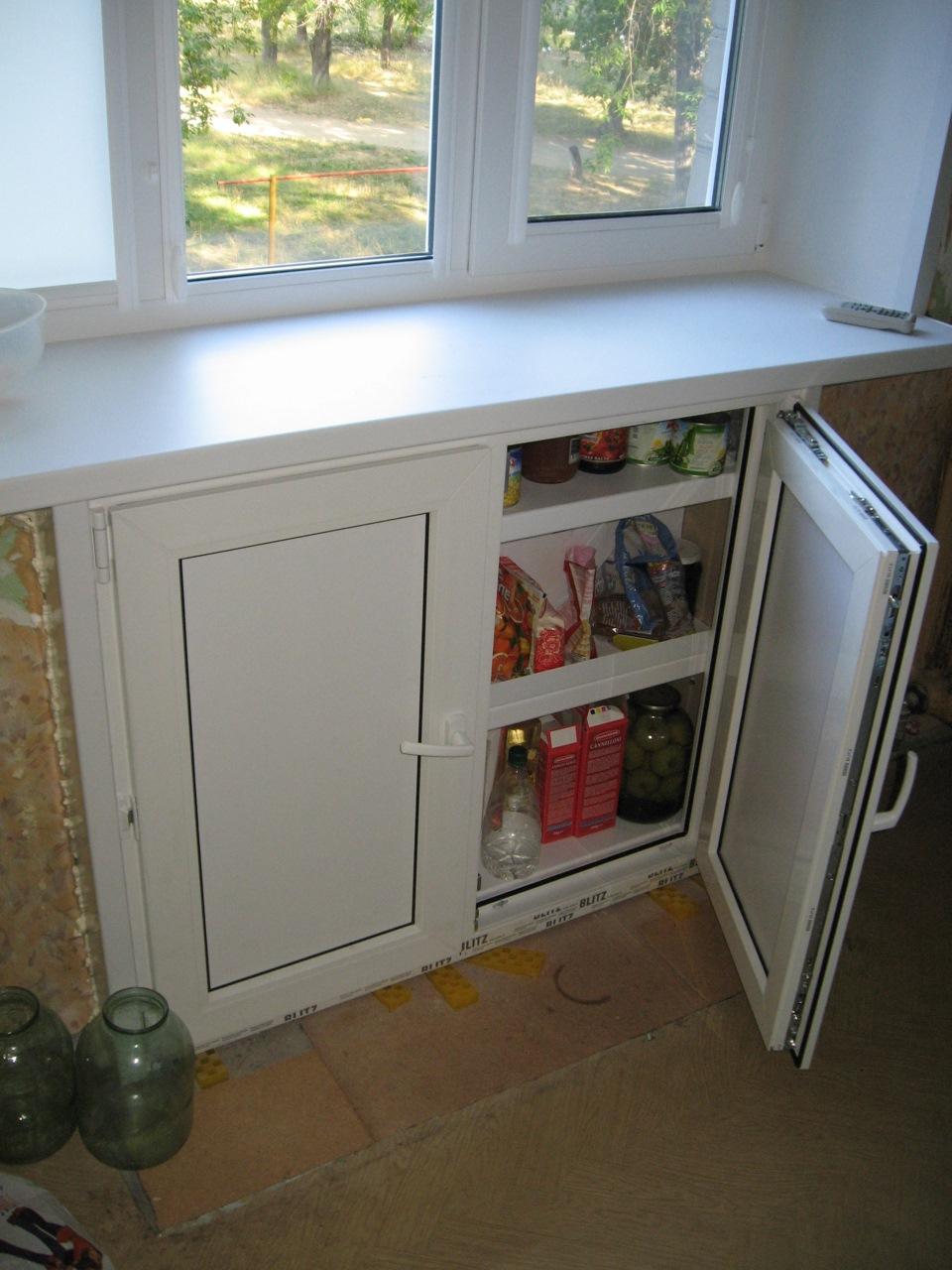 Холодильник под окном ПВХ