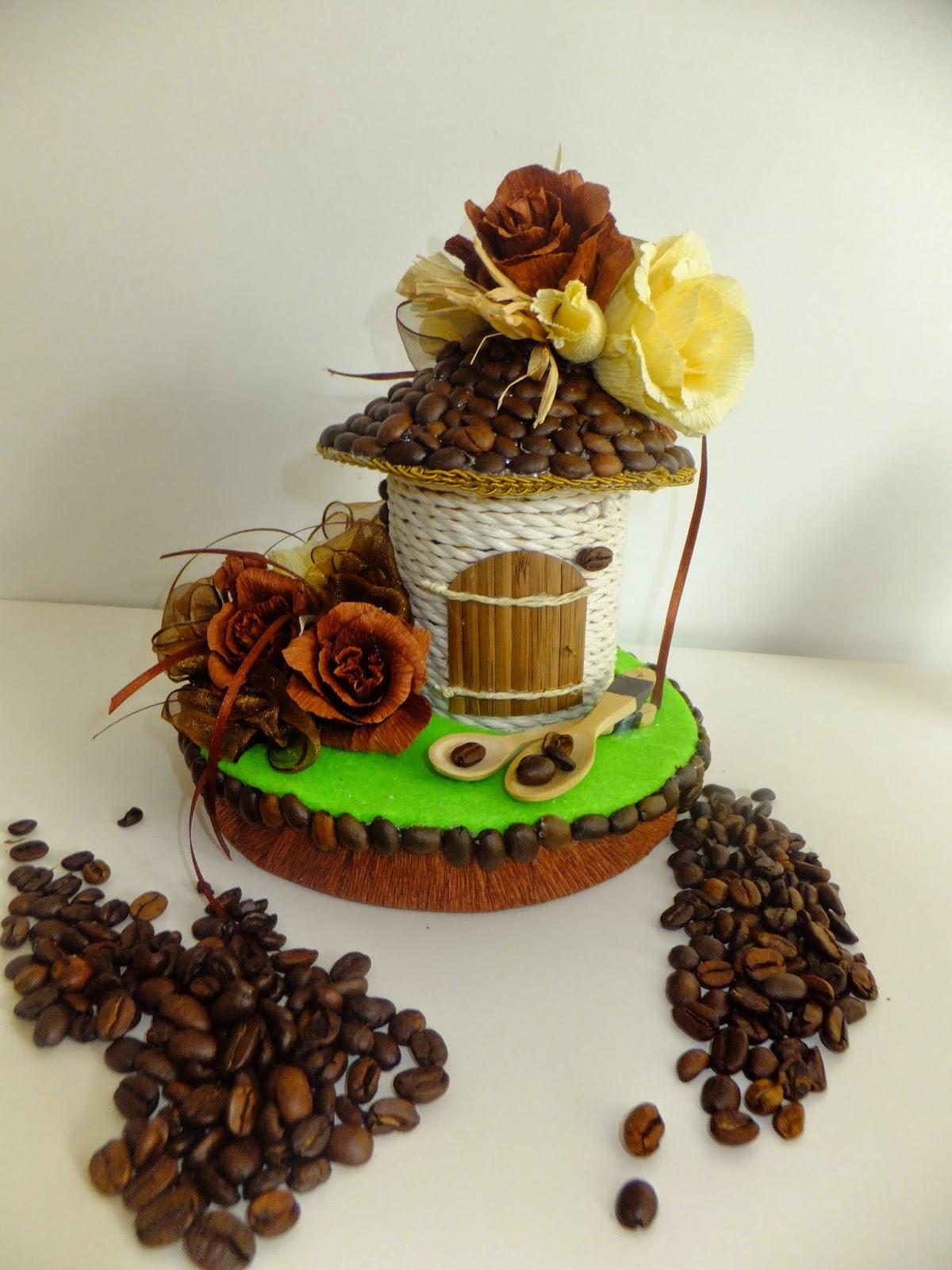 Домик из кофе