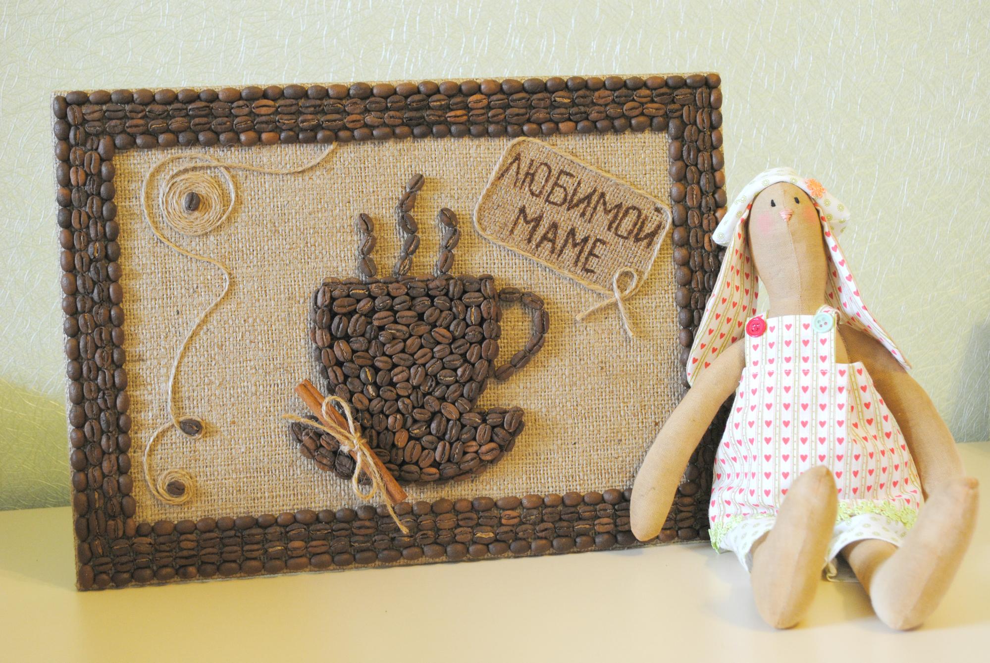Картина из кофе