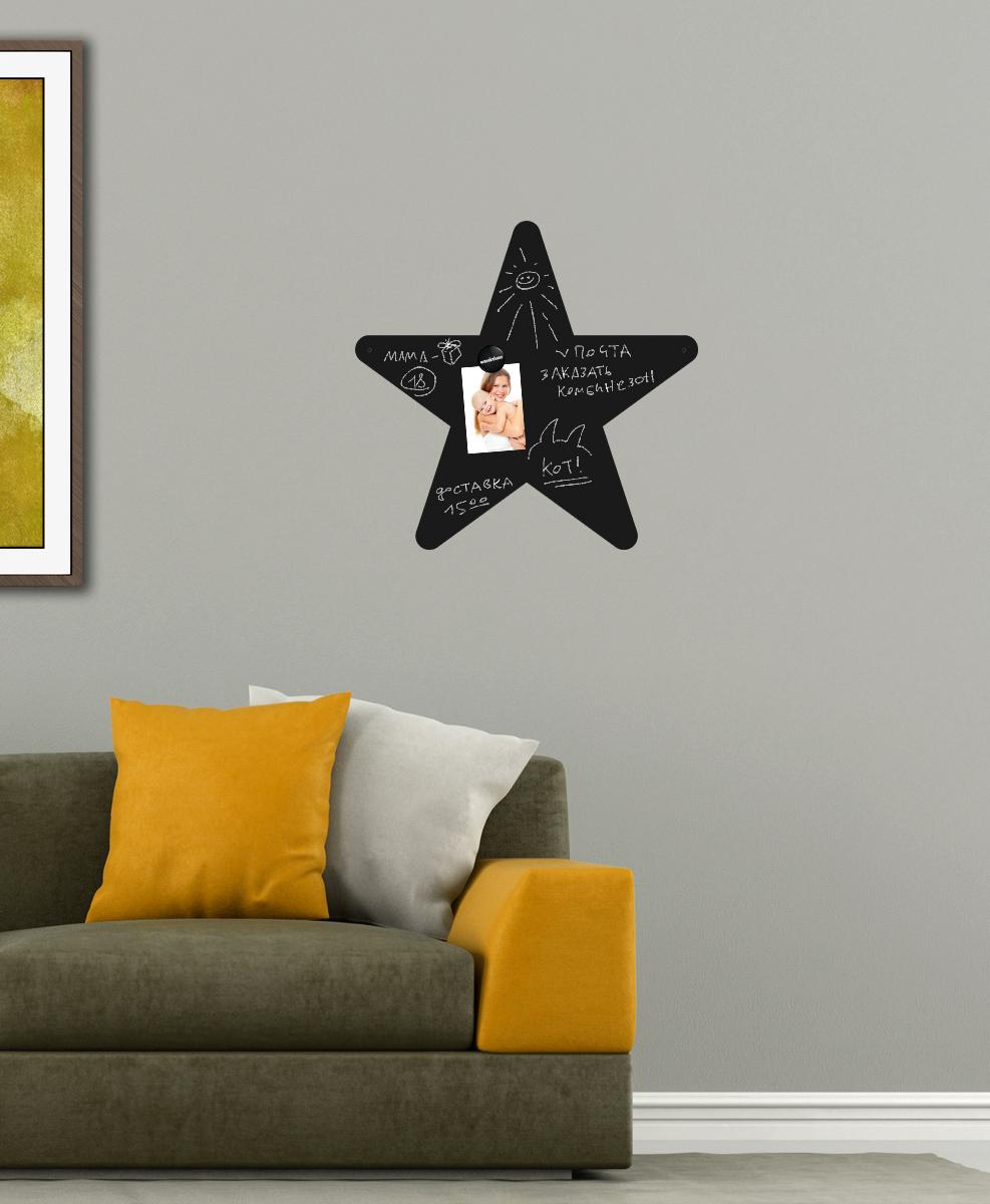 Меловая доска в виде звезды
