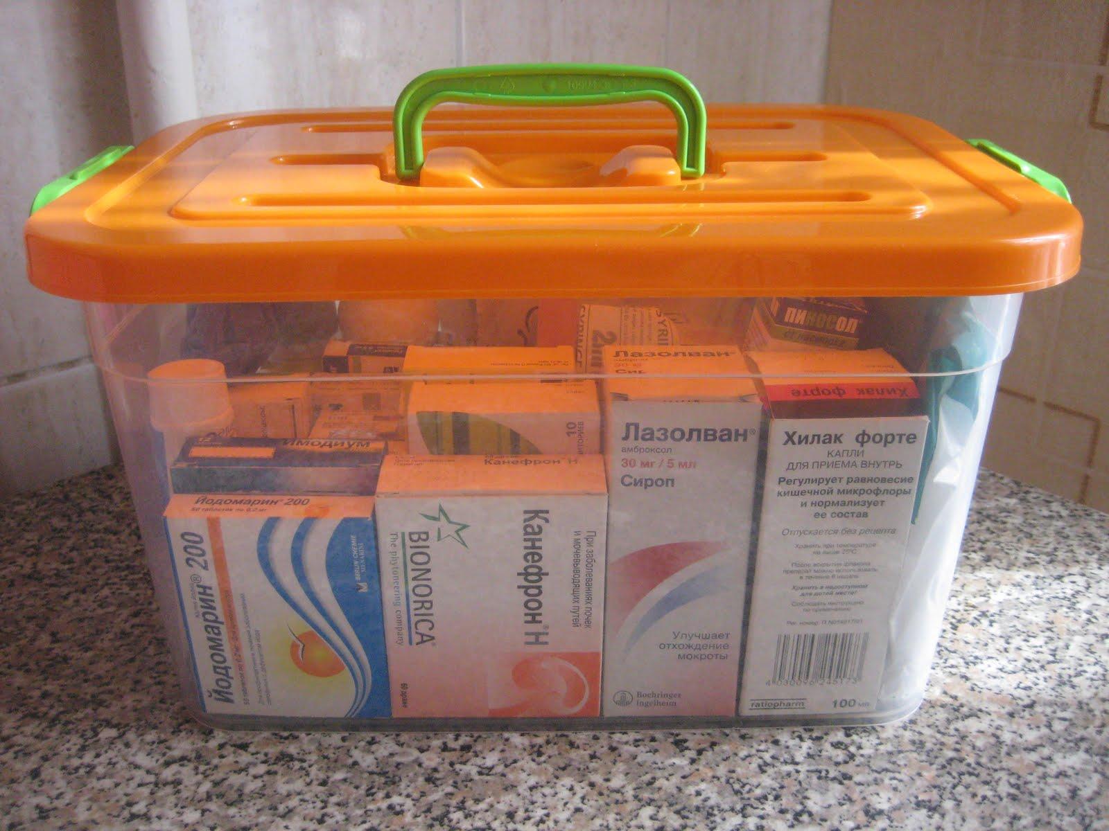 Хранение лекарств в коробке