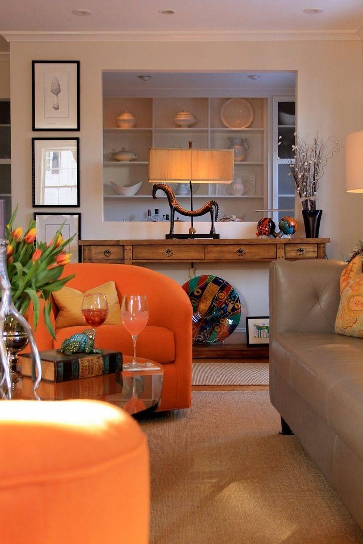 Оранжевое кресло