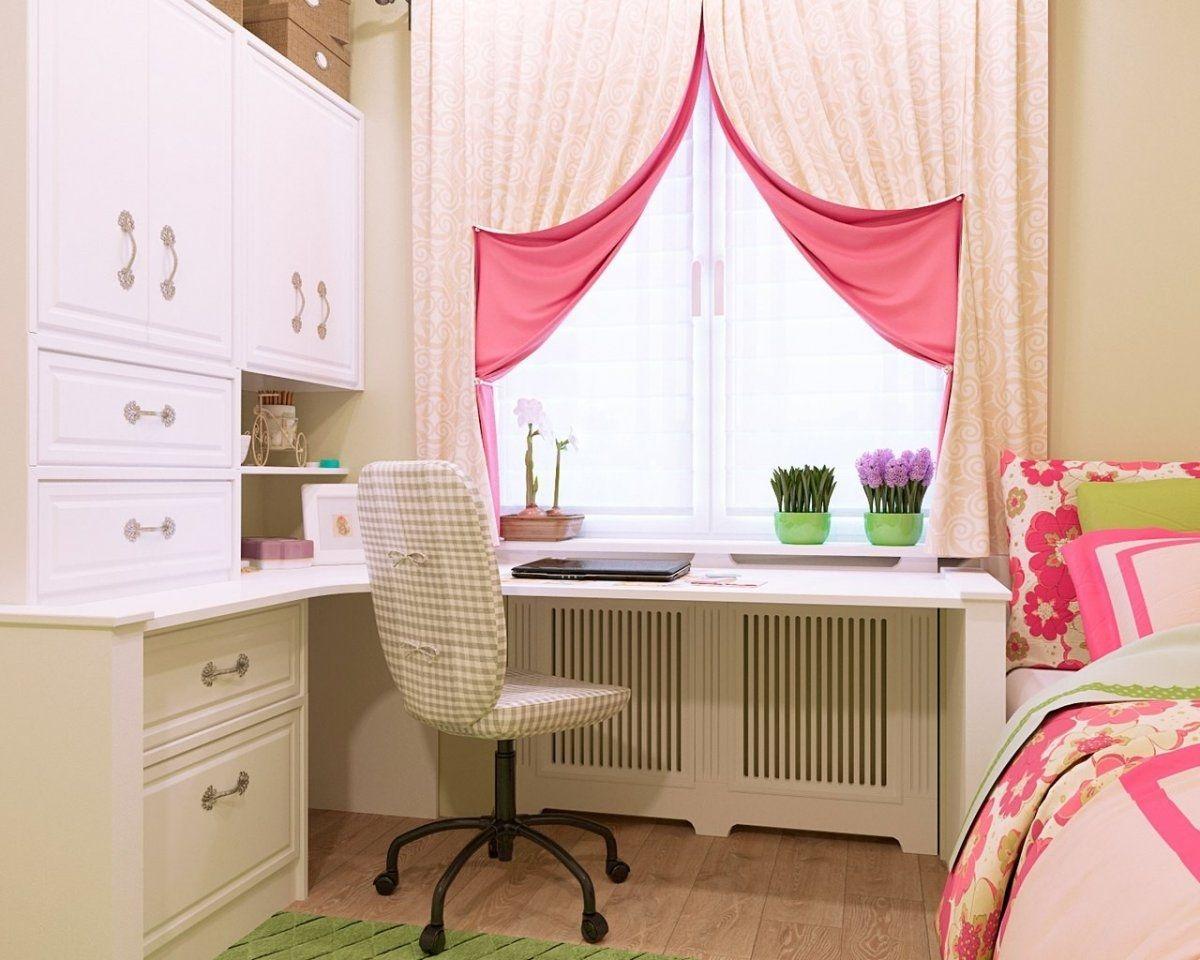 Двойные шторы для девочки