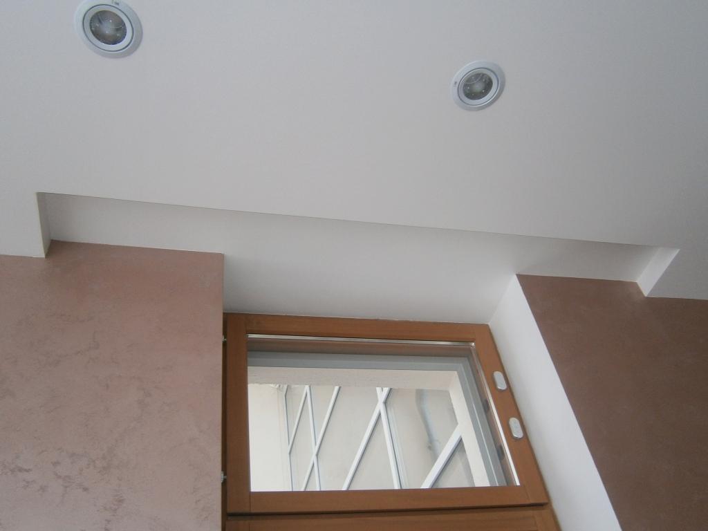 Ниша в потолке для гардины