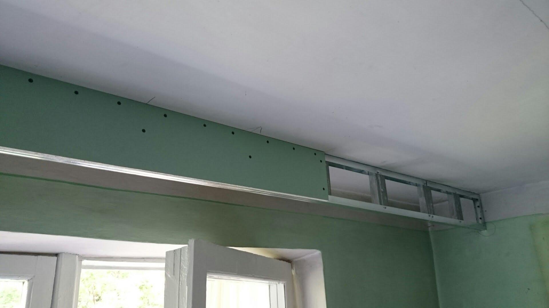 Ниша в потолке из гипсокартона