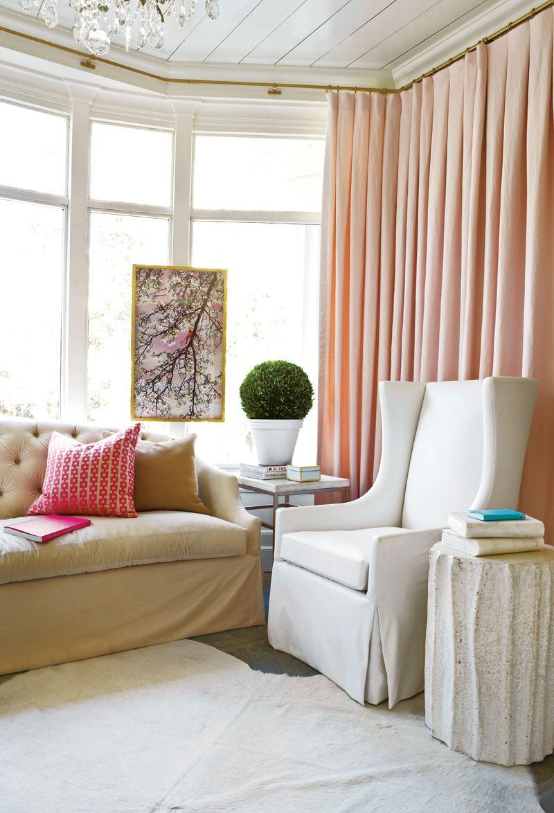 Розовые однотонные шторы