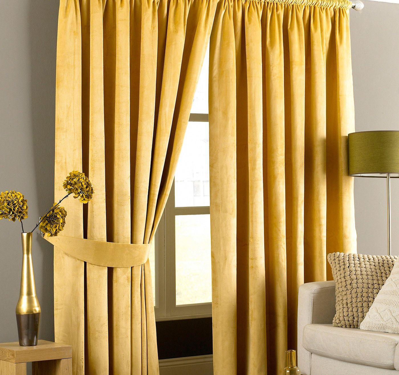 Желтые шторы с подхватами