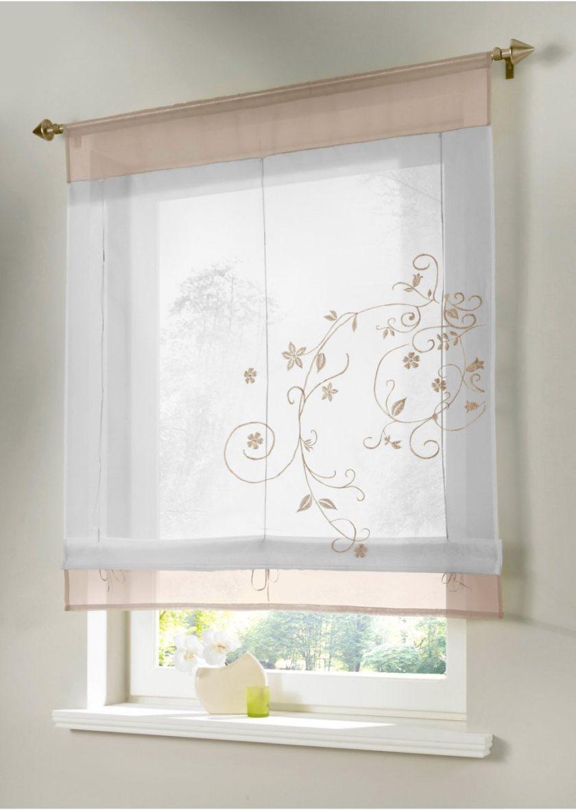 Короткие шторы с узором