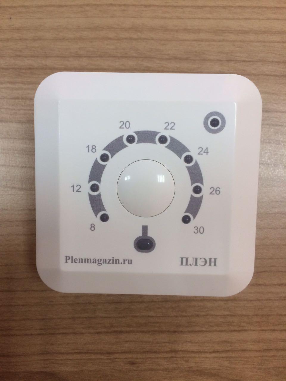 Терморегулятор для теплого пола с защитой от детей