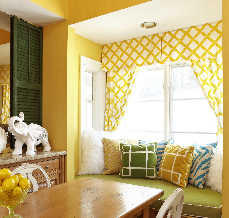 Короткие желтые шторы