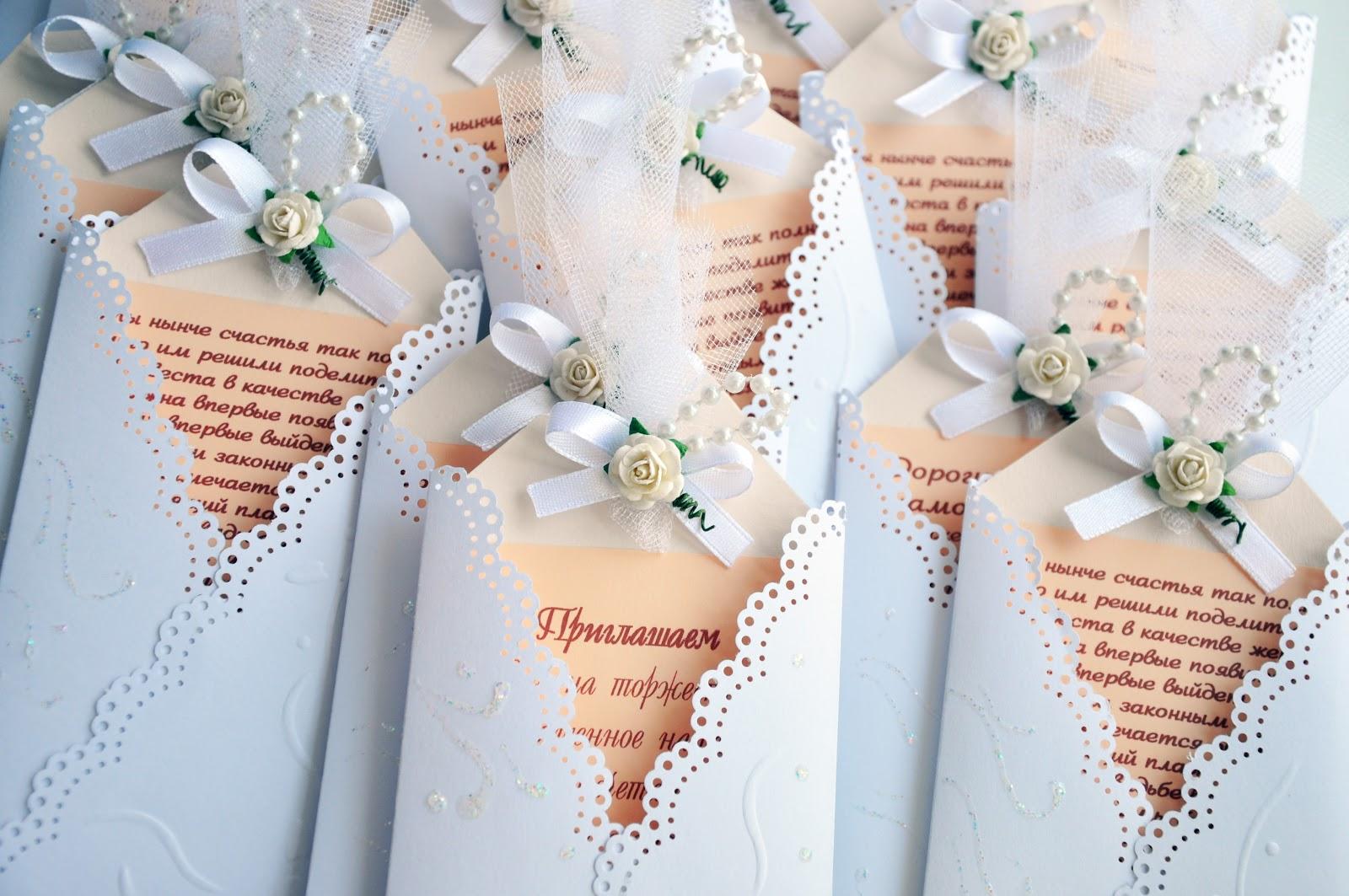 Приглашение на свадьбу в белом цвете