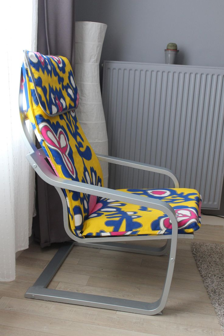 Кресло поэнг цветное