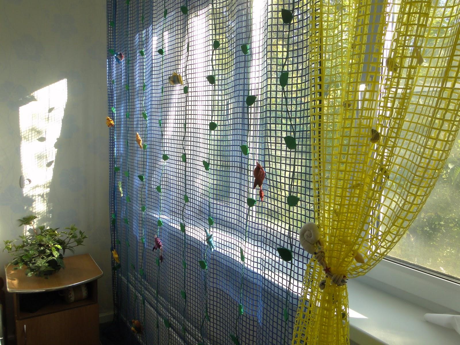 Цветные шторы сетка