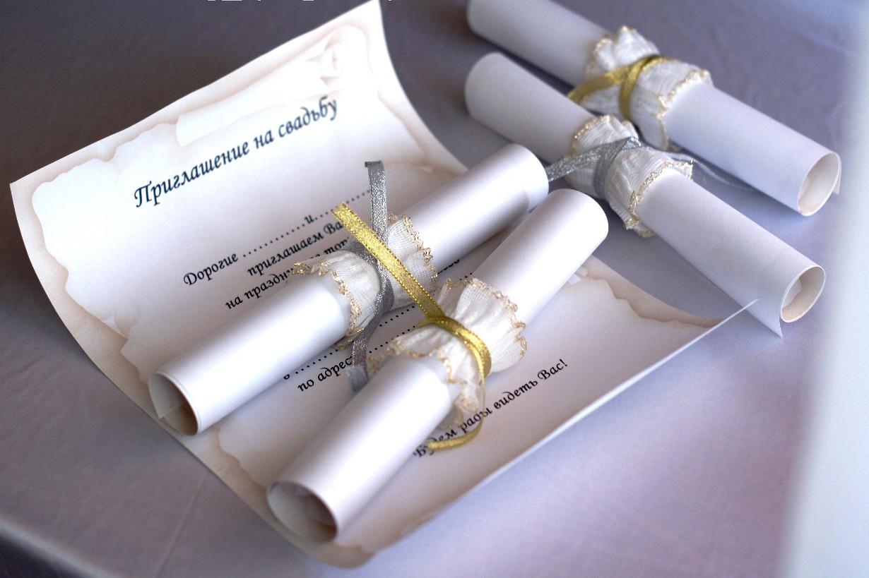 Приглашение на свадьбу с декором