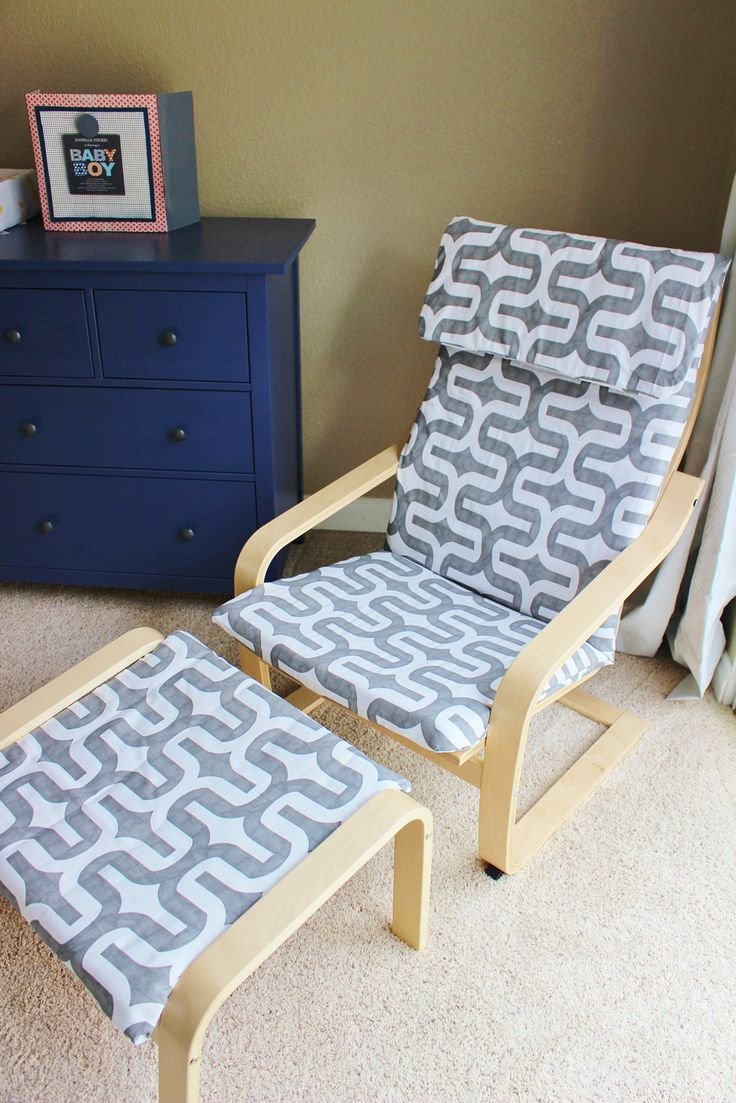 Кресло поэнг с геометрическим рисунком