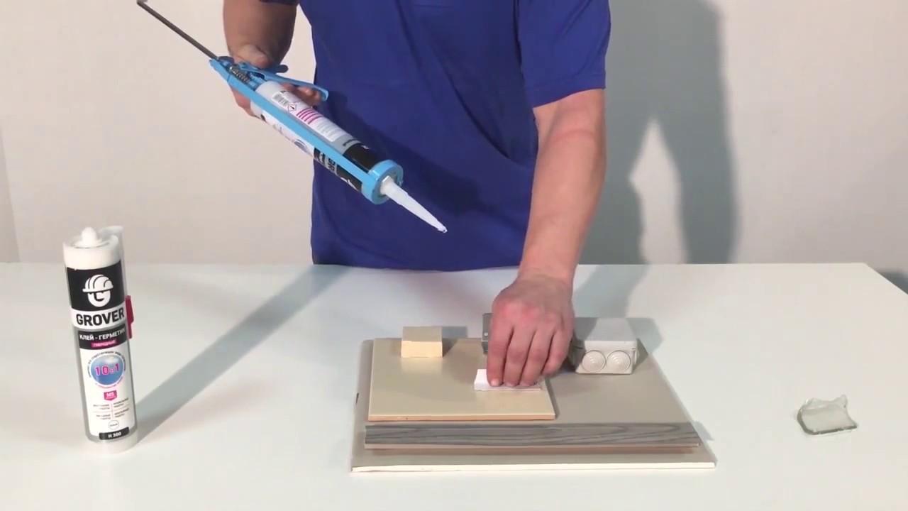 Акриловый герметик клей